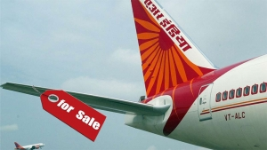 CITU CONDEMNS  GOVT MOVE TO PRIVATISE AIR INDIA AND AIRPORTS PIECE BY PIECE