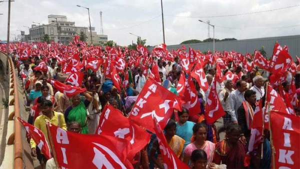 CITU EXTENDS SUPPORT FARMERS' AGITATION