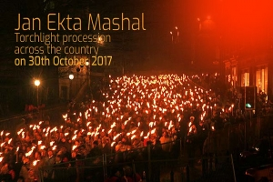 'Jan Ekta Mashal (Torch light)' procession across the country on 30th October 2017