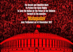 massive 'Mahapadav' near Parliament