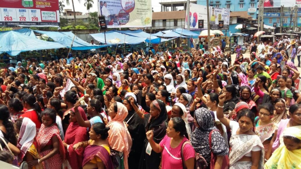 Anganwadi Workers and helpers Observe 'Dhoka Diwas' on 26 May