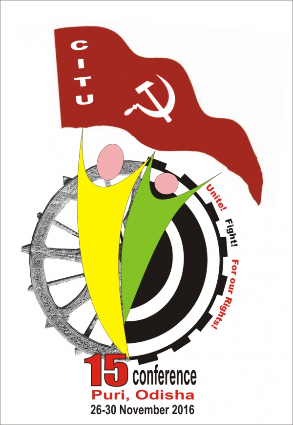 CITU NATIONAL CONFERENCE STARTS FROM 26TH NOVEMBER