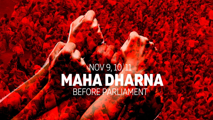 RELAY DHARNA BEFORE PARLIAMENT